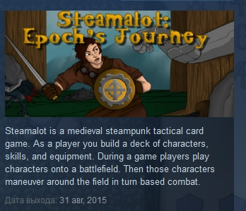 Steamalot: Epoch´s Journey ( Steam Key / Region Free )