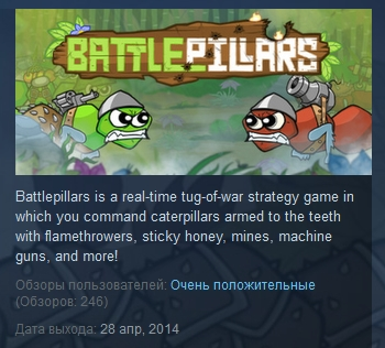 Battlepillars Gold Edition ( Steam Key / Region Free )