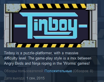 Tinboy  ( Steam Key / Region Free ) GLOBAL ROW