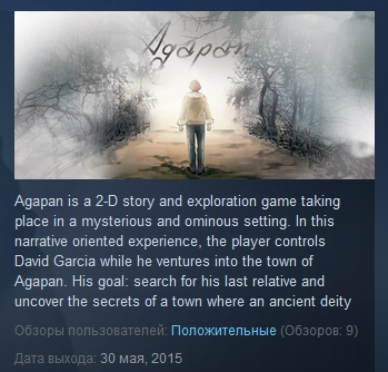 Agapan ( Steam Key / Region Free ) GLOBAL ROW