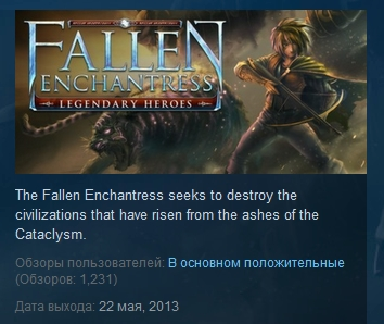 Fallen Enchantress: Legendary Heroes STEAM KEY REG FREE