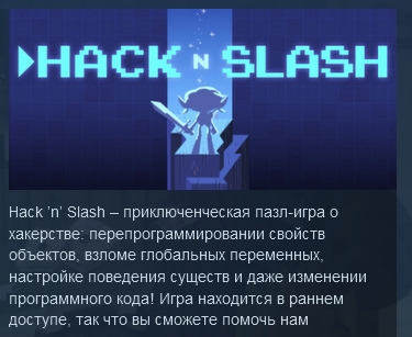 Hack ´n´ Slash + Soundtrack STEAM KEY REGION FREE ROW