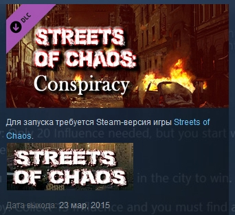 Streets of Chaos - Conspiracy Expansion Pack STEAM KEY