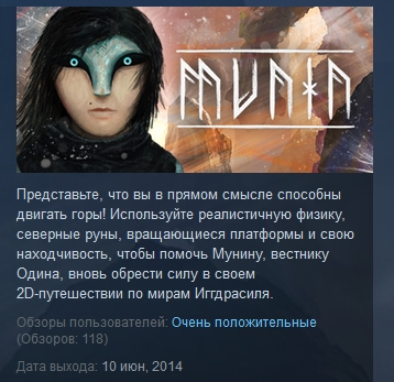 Munin  ( Steam Key / Region Free ) GLOBAL ROW