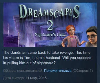 Dreamscapes: Nightmare´s Heir - Premium Edition STEAM