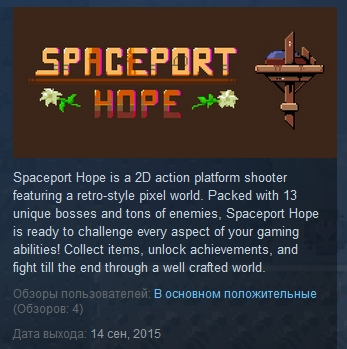 Spaceport Hope ( Steam Key / Region Free )