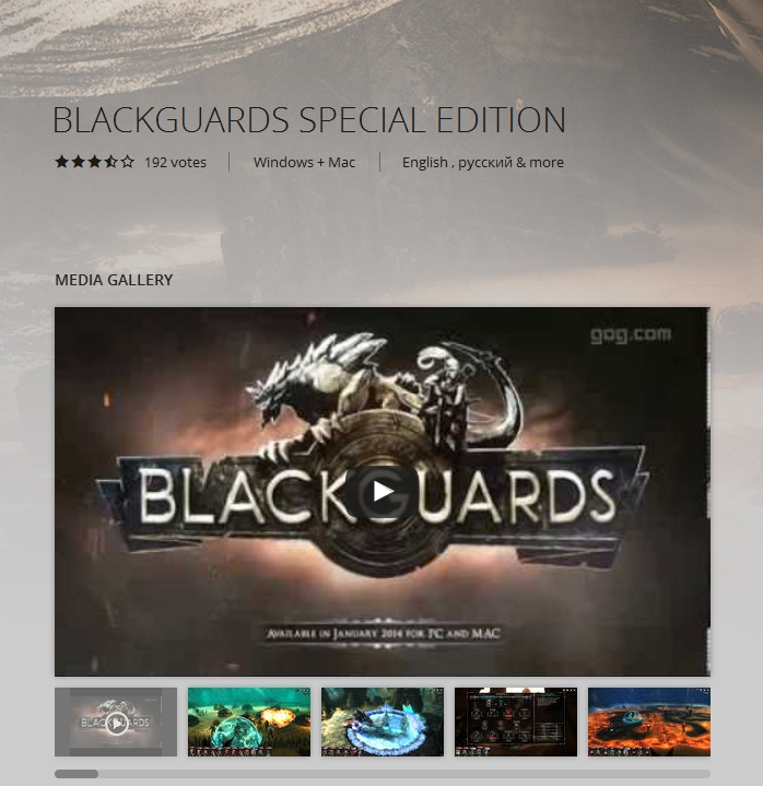 BLACKGUARDS SPECIAL EDITION ( GOG.COM KEY REGION FREE)