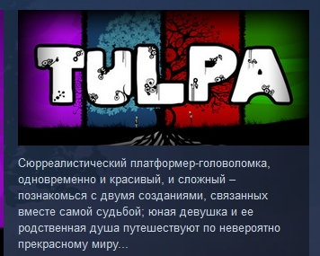 Tulpa ( Steam Key / Region Free ) GLOBAL ROW