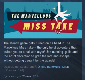 The Marvellous Miss Take ( Steam Key / Region Free )
