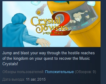 Crystal Towers 2 XL ( Steam Key / Region Free ) GLOBAL