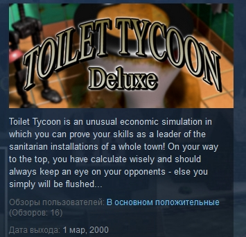 Toilet Tycoon  ( Steam Key / Region Free )