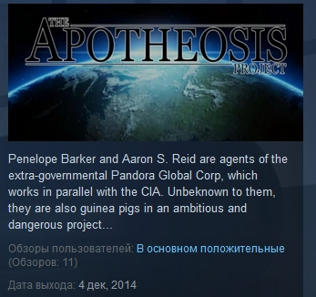 The Apotheosis Project  ( Steam Key / Region Free )