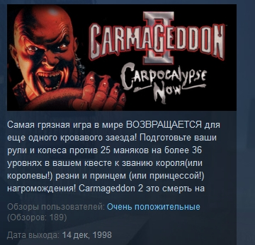 Carmageddon 2: Carpocalypse Now (STEAM KEY REGION FREE)