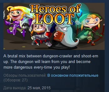 Heroes of Loot  ( Steam Key / Region Free )