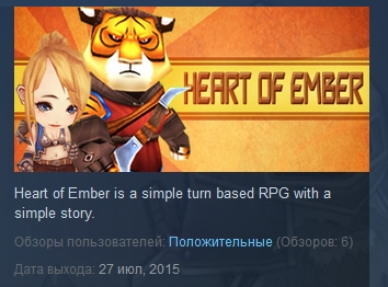 Heart of Ember CH1 ( Steam Key / Region Free )