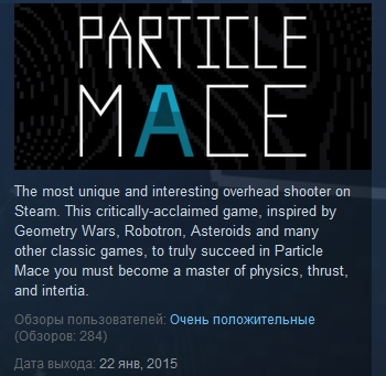 PARTICLE MACE ( Steam Key / Region Free )