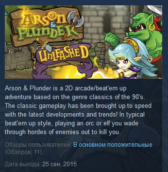 Arson & and Plunder: Unleashed STEAM KEY REGION FREE