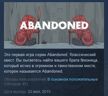 Abandoned ( Steam Key / Region Free ) GLOBAL ROW