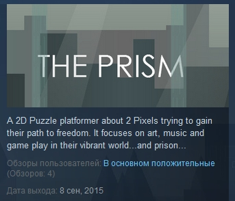 The Prism ( Steam Key / Region Free ) GLOBAL ROW