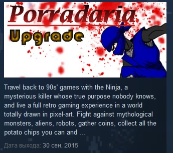 Porradaria Upgrade ( Steam Key / Region Free ) GLOBAL