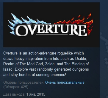 Overture ( Steam Key / Region Free ) GLOBAL ROW
