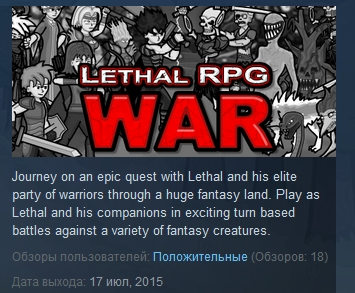 Lethal RPG: War ( Steam Key / Region Free ) GLOBAL ROW