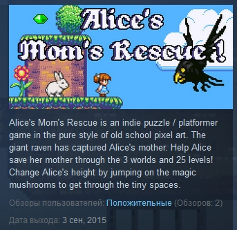 Alices Moms Rescue ( Steam Key / Region Free ) GLOBAL