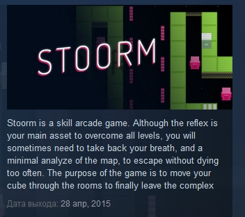 STOORM - Yellow Full Edition (Steam Key / Region Free)