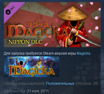 Magicka: Nippon  ( Steam Key / Region Free )