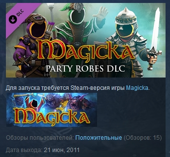 Magicka: Party Robes  ( Steam Key / Region Free )