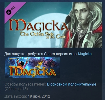 Magicka: The Other Side of the Coin STEAM KEY GLOBAL