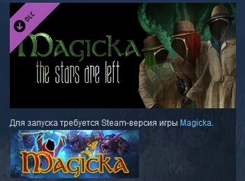 Magicka: The Stars Are Left STEAM KEY REGION FREE