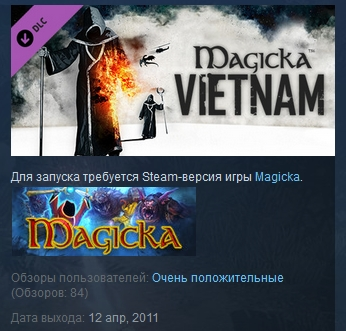 Magicka: Vietnam STEAM KEY REGION FREE GLOBAL