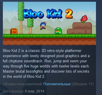 Bloo Kid 2 ( Steam Key / Region Free ) GLOBAL ROW