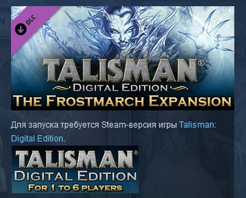 Talisman Digital Edition Frostmarch Expansion STEAM ROW