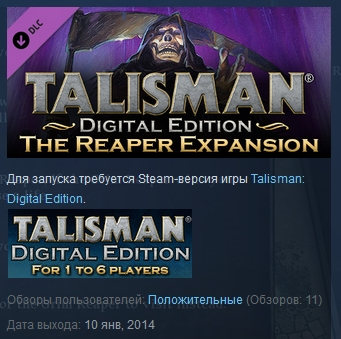 Talisman: Digital Edition The Reaper Expansion Pack ROW