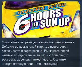 Midnight Outlaw: 6 Hours to SunUp STEAM KEY REGION FREE