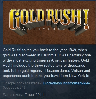 Gold Rush! Anniversary STEAM KEY REGION FREE GLOBAL