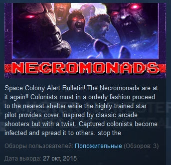 Necromonads ( Steam Key / Region Free ) GLOBAL ROW