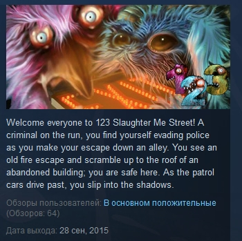 123 Slaughter Me Street STEAM KEY REGION FREE GLOBAL