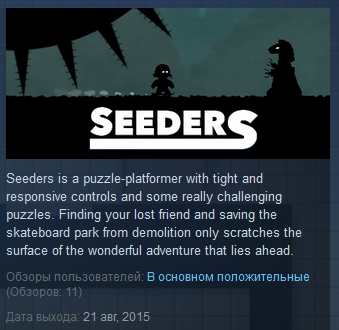 Seeders ( Steam Key / Region Free ) GLOBAL ROW