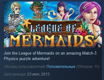 League of Mermaids  ( Steam Key / Region Free ) GLOBAL