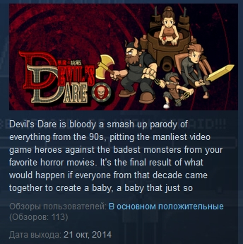 Devil´s Dare  ( Steam Key / Region Free ) GLOBAL