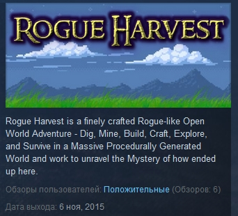 Rogue Harvest ( Steam Key / Region Free ) GLOBAL ROW
