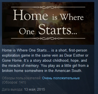 Home is Where One Starts...  ( Steam Key / Region Free)