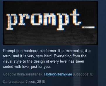 Prompt  ( Steam Key / Region Free )