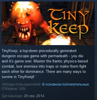 TinyKeep ( Steam Key / Region Free ) GLOBAL ROW