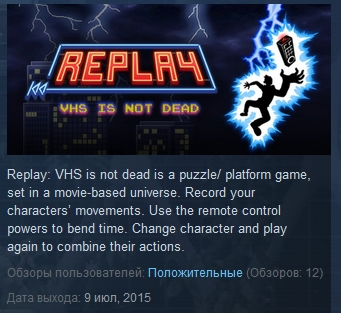 Replay - VHS is not dead ( Steam Key / Region Free )