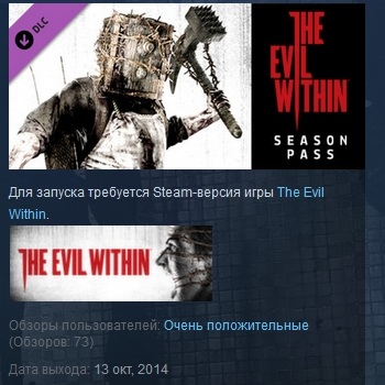 The Evil Within Season Pass STEAM KEY REG FREE GLOBAL