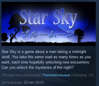 Star Sky   ( Steam Key / Region Free )